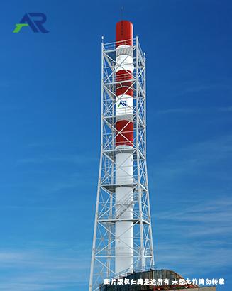塔架式烟囱