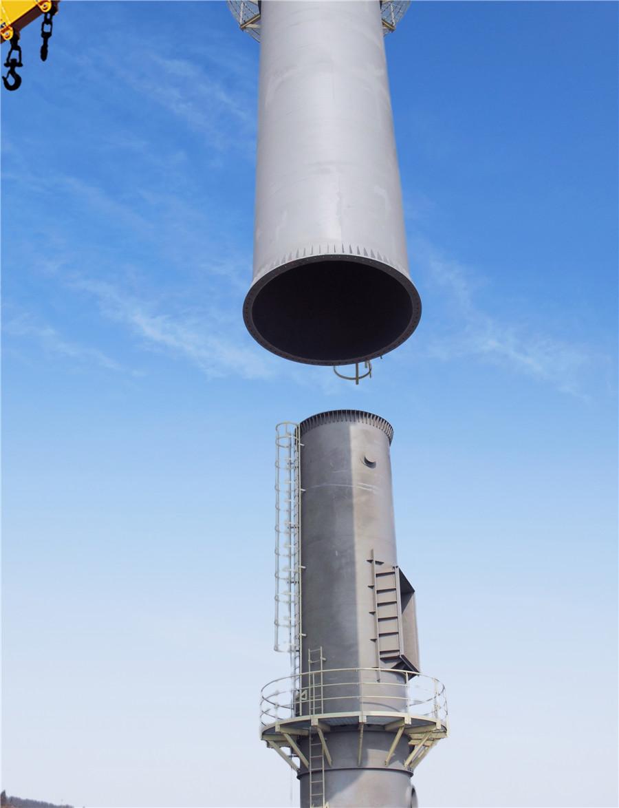 多管套筒烟囱