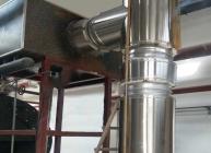 供热锅炉房一般采用什么样的烟囱?
