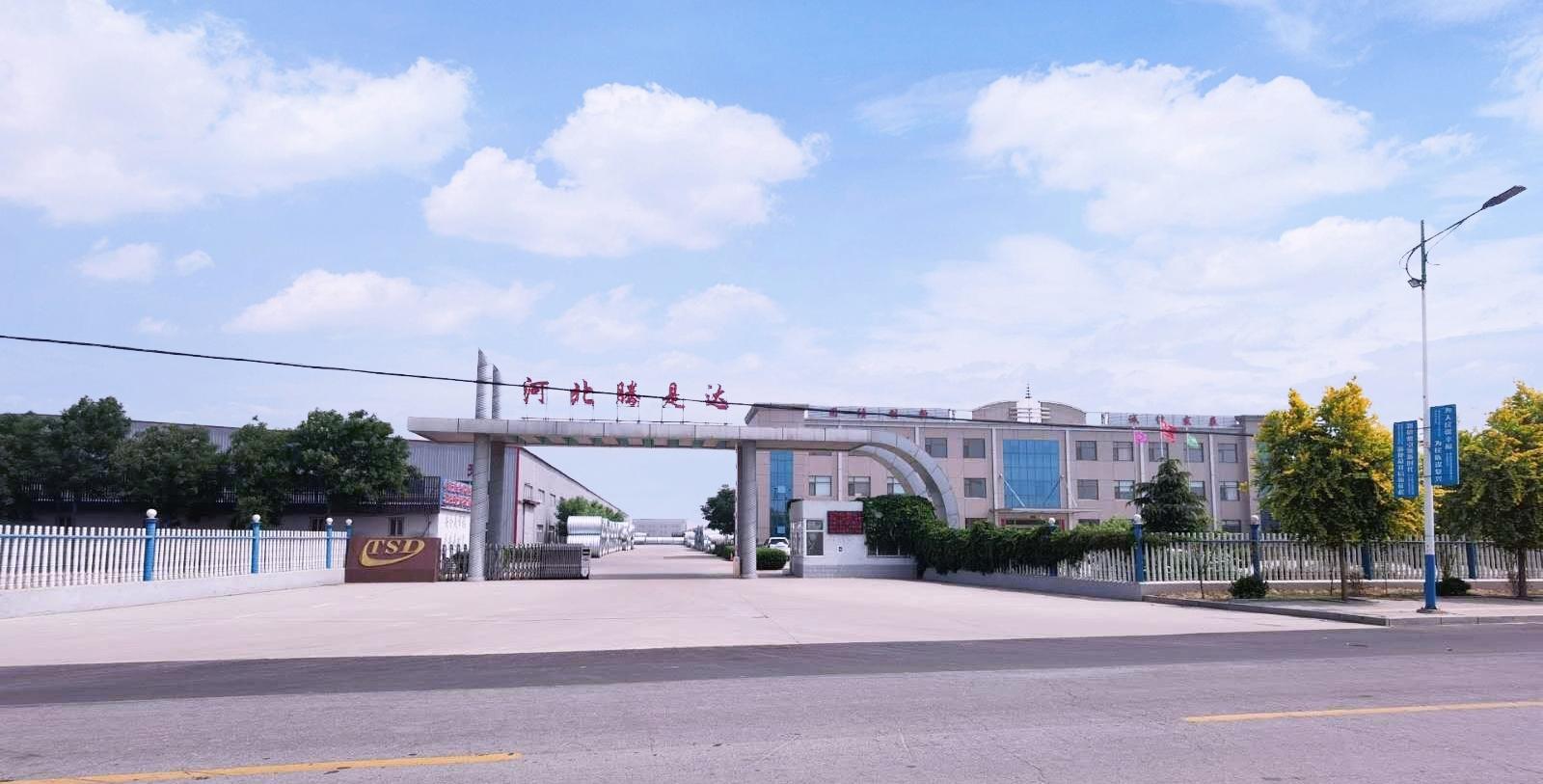 腾是达(河北)环境工程有限公司