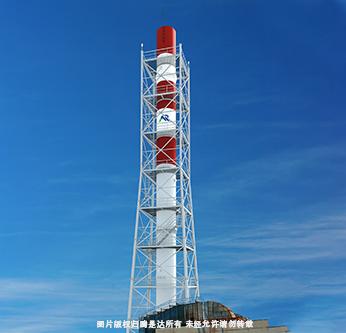 六柱塔架式烟囱施工案例图集