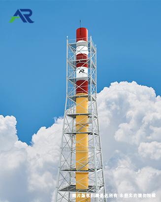 塔架式钢烟囱与钢筋混凝土套筒烟囱有哪些区别
